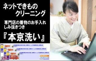 きものごふくやkimono5298
