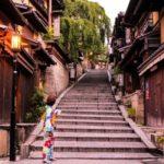 京都でヘアセット込みの着物レンタルは?カップルにおすすめな安い店を紹介!