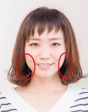 頬周りの髪のボリュームダウン