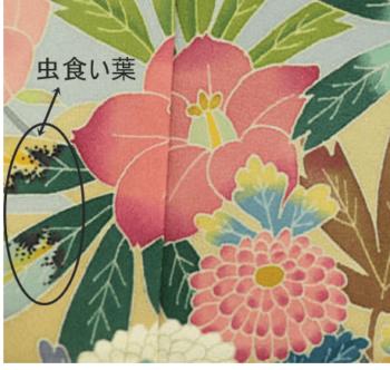 加賀友禅の「虫食い葉 」