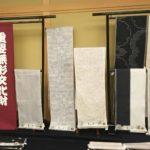 着物の重要無形文化財は何がある?結城紬や越後上布などの染織方法は?