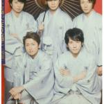 嵐が着ている着物の画像色々!コンサートの「Japonism」で着ていた着物衣装の柄がすごい!