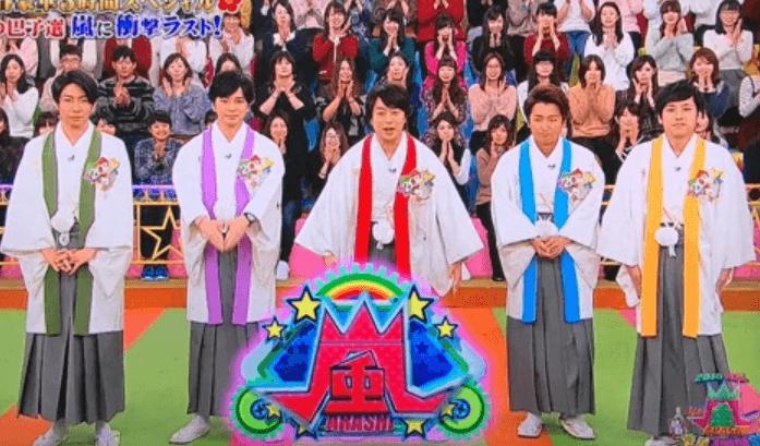 VS嵐新春特番2018