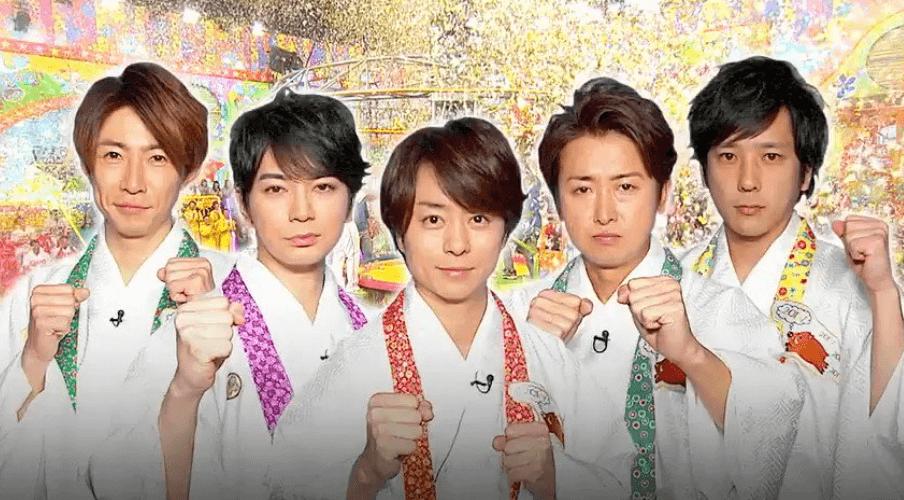 VS嵐新春特番2019