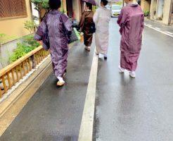 着物の雨コートの作り方