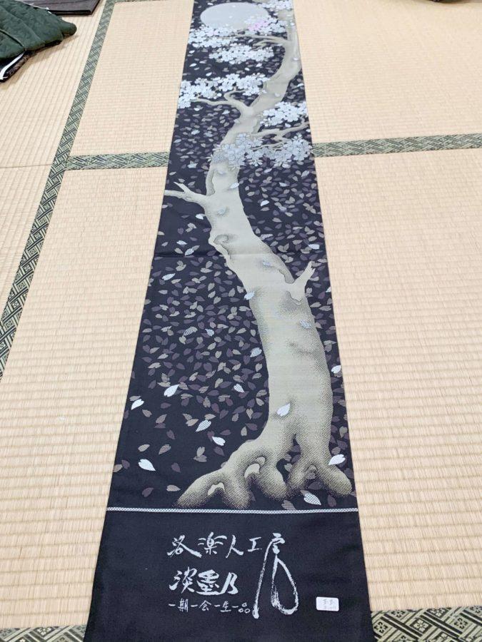 京都染め帯洛楽人工房淡墨月帯