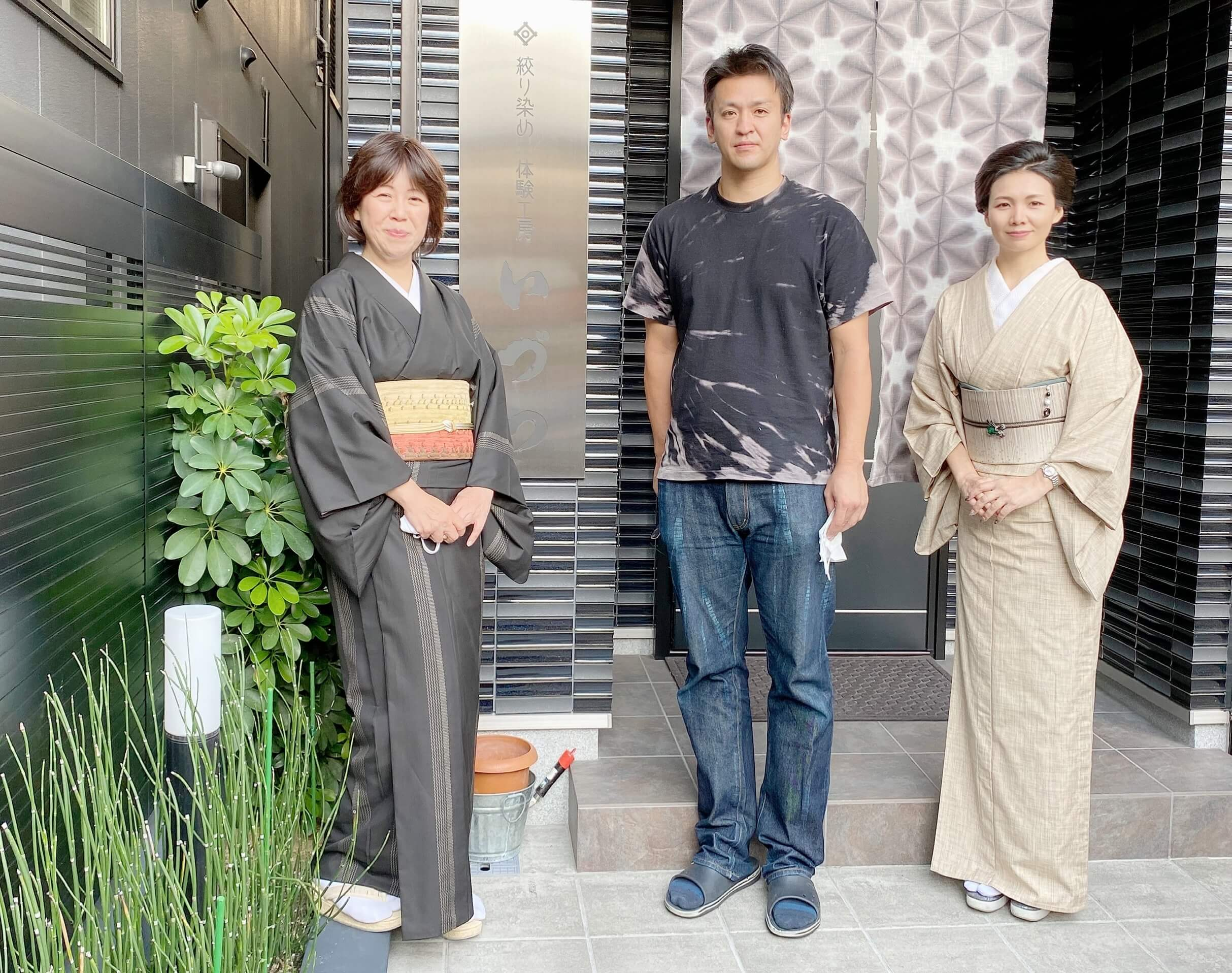 染め体験京都いづつ店舗