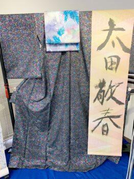 濡れ描き友禅太田敬春袋帯